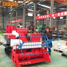 agriculture machiney rice paddy cutting machine grain harvester machine rice combine harvester