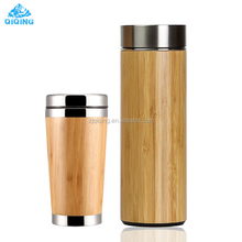 450ml Stainless Steel inside/ Bamboo outside travel tumbler/Coffee Mug/Thermos YF-32-1