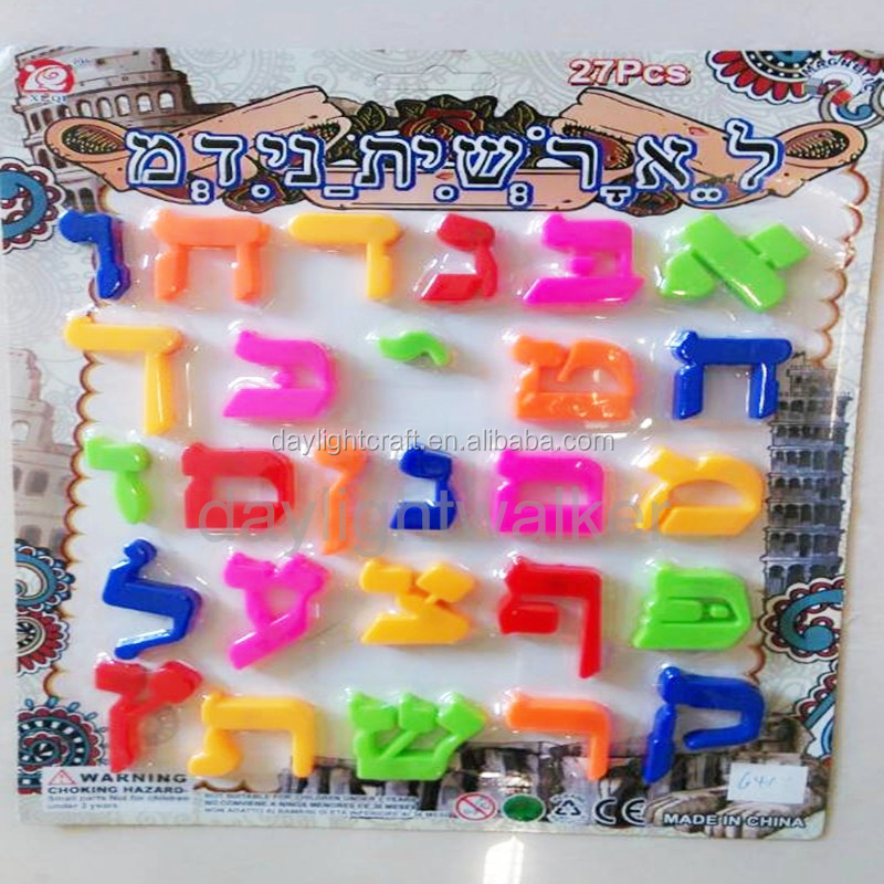 Alphabet Magnetic Letters hebrew letter fridge magnetic sticker
