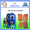 Hot sale!! clay tileroofing tile machine/roofing tile machine