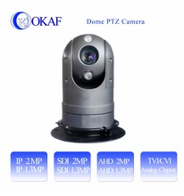 3.0MP mini outdoor security vehicle mounted PTZ Dome Camera with 360 degree rotation