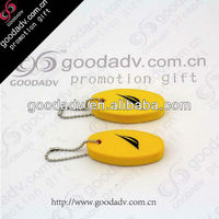 new products for 2013 pu key chain/leather key chain/floating key chain