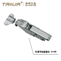 TANJA A116B experimental apparatus stainless steel flush pull boat latch Anchors