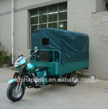 250cc cargo tricycle automatic