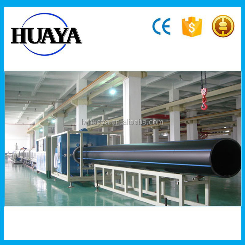 Made in China drainage pipes for dredging sand/mud by laiwu huaya