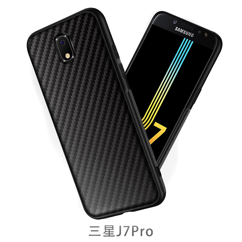 Luxury Low Price 2018 Phone <strong>Accessories</strong> for Samsung Galaxy J7 Pro Phone Case Mobile