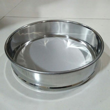1 2 10 30 80 100 200 300 400 micron filter mesh stainless steel test mesh sieve