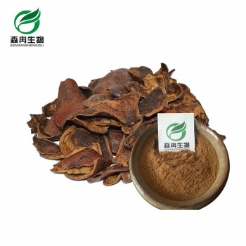 New product Pomegranate Peel Extract Ellagic Acid 40% for sale
