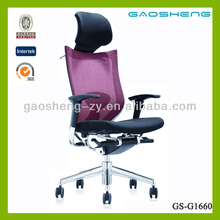 beautiful danish office chair for home office GS-G1660