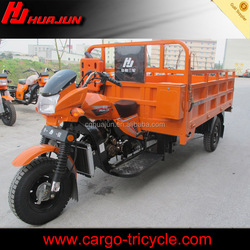 2016 China OEM tricycle motorcycle manufacturer/Wholesale 3 wheel motorcycle price