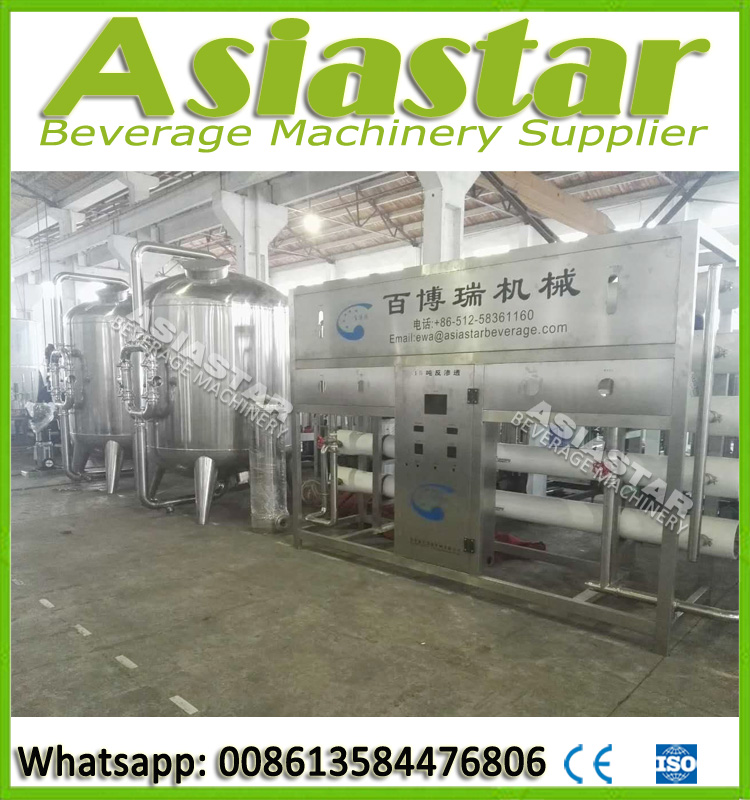 New customized industrial clear life water filters reverse osmosis system