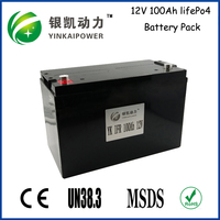 Cycle life>2000 cycles dry solar storage li ion battery 12V 100Ah for solar panels
