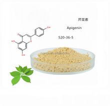 factory supply high purity 98% Apigenin Extract