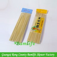 High quality custom bbq flat bamboo soak skewer in bulk