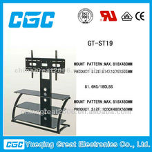 double arm tv wall mount LCD TV rack GT-ST19 TV Stands