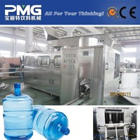 PMG-QGF-300 factory price 5 gallon mineral drinking water filling machine / 5 gallon bottle washer machine