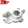 High Quality Alloy Motorcycle Engine Water Pump Assy For YAMAHA Majesty 250cc