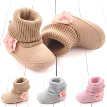 sh10507a New design knit baby comfortable boots 11 - 13cm boots kids