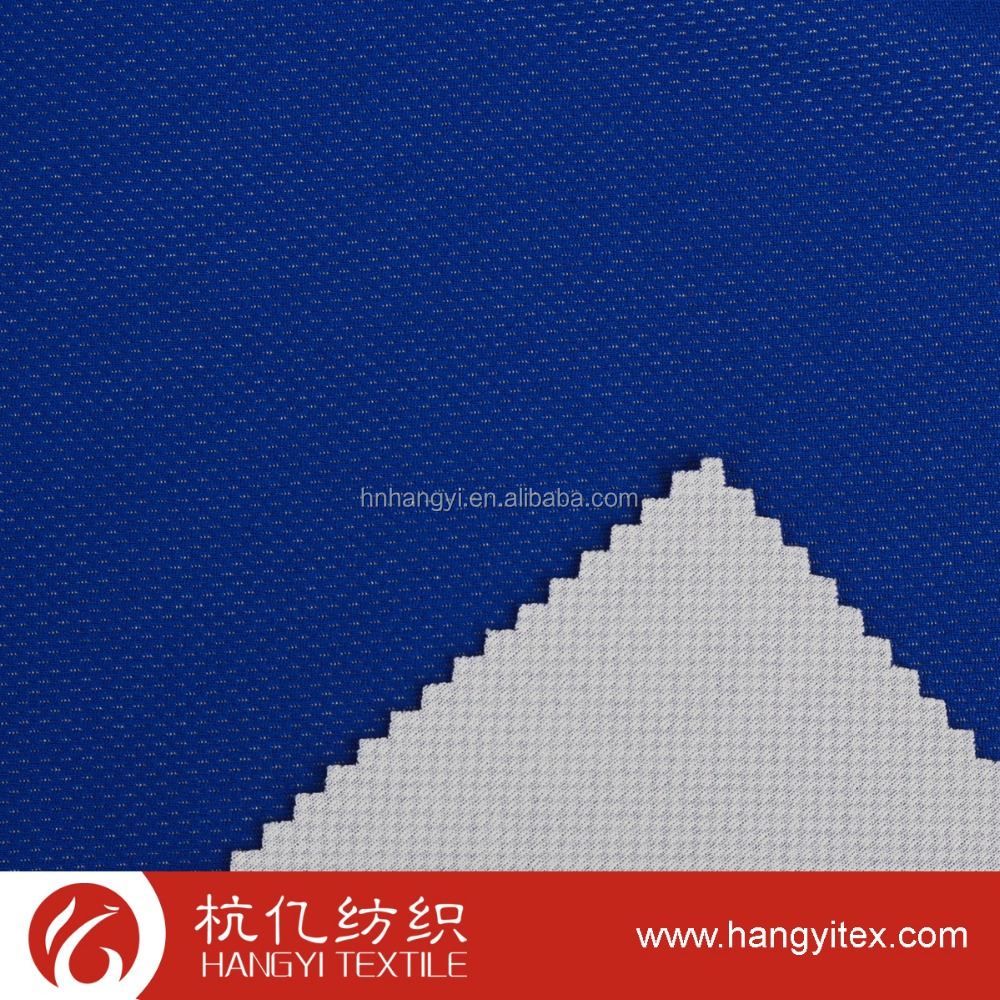 Hot selling 100% polyester knitted cationic birdeye fabric for sportswear