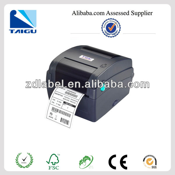 quality anti-theft barcode label suppliers
