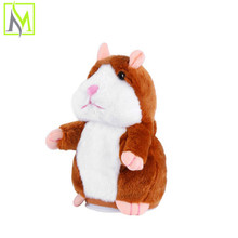 voice recording early educational toys funny mouse toy soft