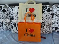 gift non woven shopping bag