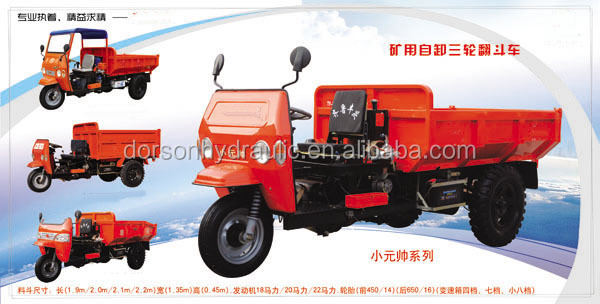 tricycle dumper with large capacity low price for sale