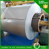 alibaba china supplier sold 201 0.3mm1219mm2438mm stainless steel coil and sheet