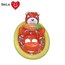 Inflatable bear animal baby boat and orange color inflatable floating ride