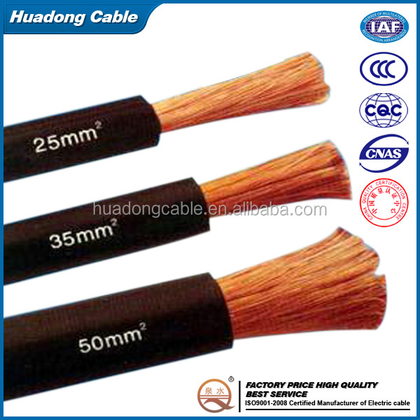 Free sample brand new hot sell Modified PVC flexible copper rubber welding cable with CE&RoHS certificate