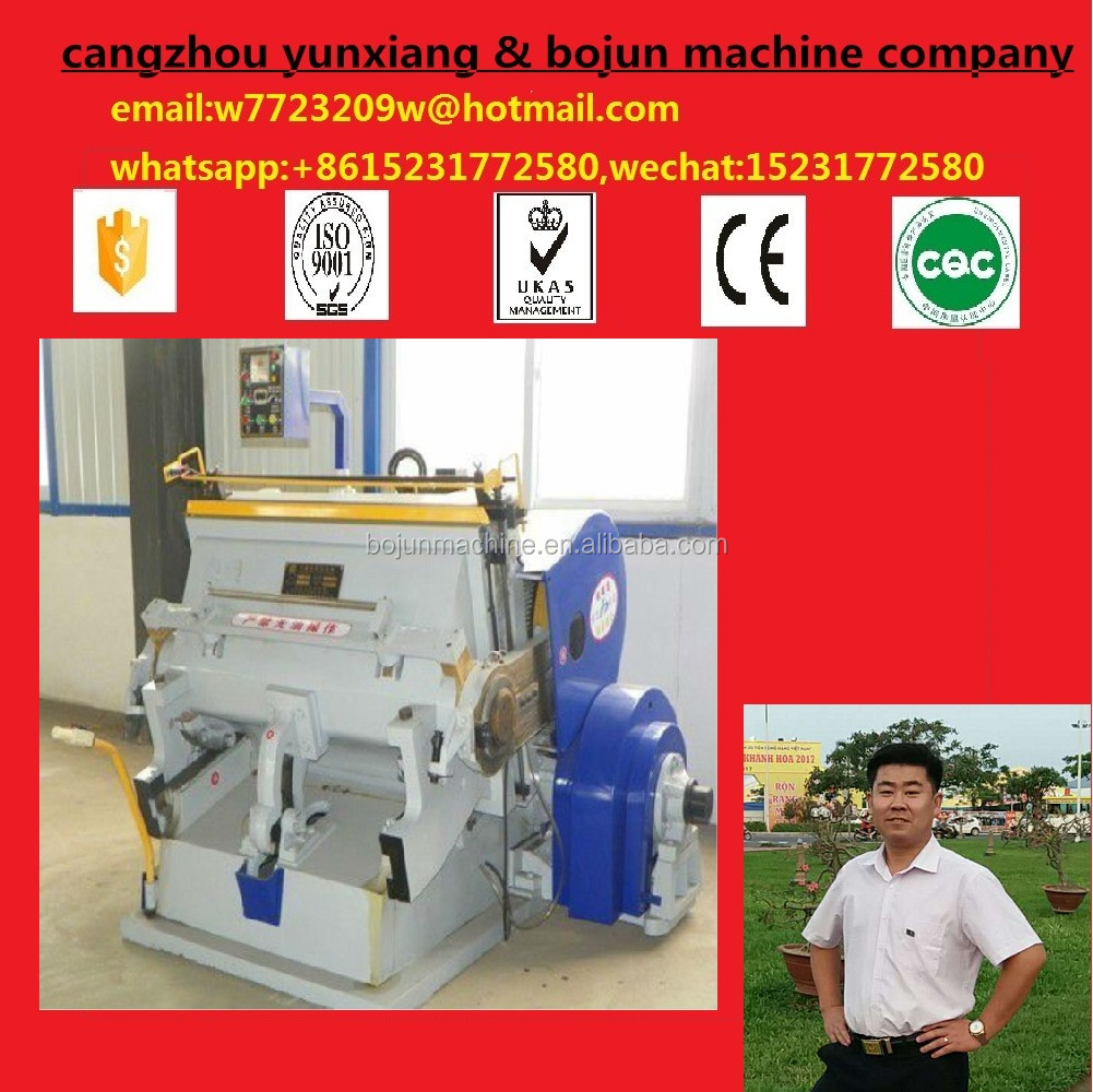 printing slotting machine 930 corrugated paper box paper cup rotary die cutting machine automatic die cut and