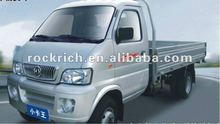 Dongfeng Mini gas truck(DFD1022G)