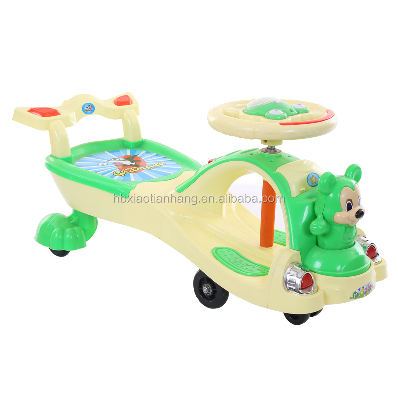 2017 Hot Sale Promotion Babies Popular Product Swing Car/Eco-friendly Baby Swing Twist Car for Sale