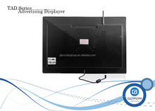 hd digital signage multimedia network displayers HD Player