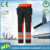 Wholesale High Visibility Trousers Reflective Work Safety Pants ENISO20471