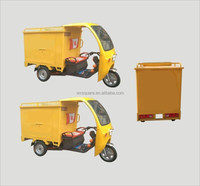 delivery electric tricycle electric express cargo rickshaw for indan market