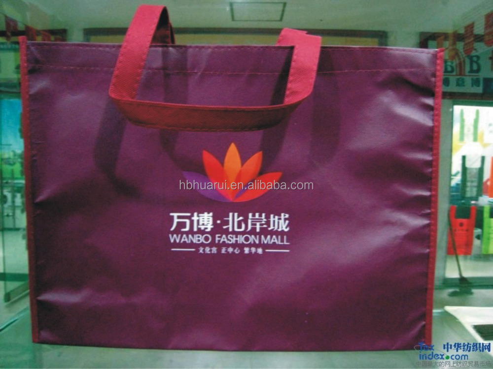 Professional Manufacturer Nice PP Nonwoven Bag / Garment Covering Bag / Shopping Bag