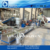 PP/PE films force feeder double stages granulating machine