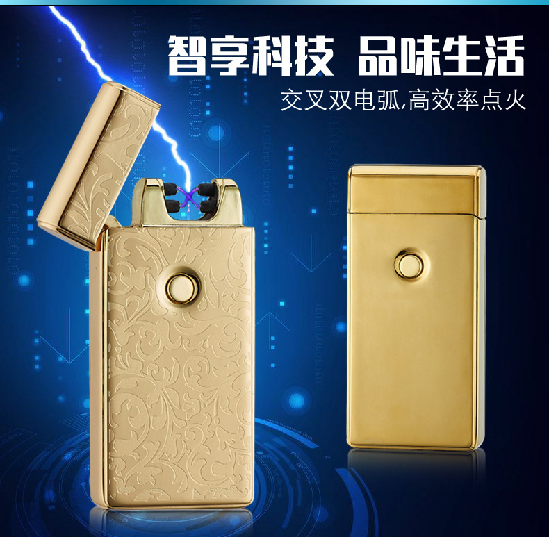 2016 male gift men's windproof lighter arc lighter electrons windproof lighter logo