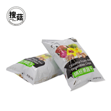 Organic and Healthy freeze dried fruits vegetables