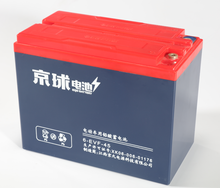 12v 45Ah electric vehicle E-bike lead acid battery