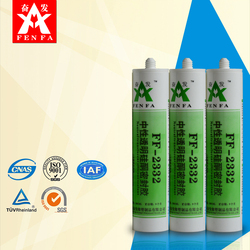 All glass silicone aquarium sealant FF-2332