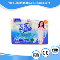 Wholesale feminine hygiene products russian fan-shape unscented sanitary napkin fujian