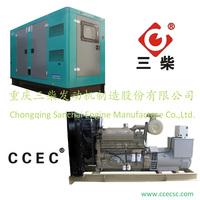 200-2000Kw Diesel Power Link Generator Set Backup Generators For Sale