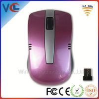 Wireless 2.4G Cordless Purple USB mouse manufacturer