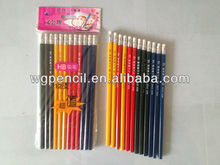 High qualiaty hb pencil with rubber for students and office