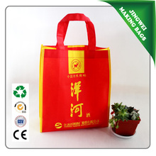 factory sale non-woven tote bag for wine packing