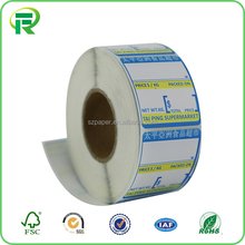 factory hot sales thermal adhesive sticker cosmetic barcode label