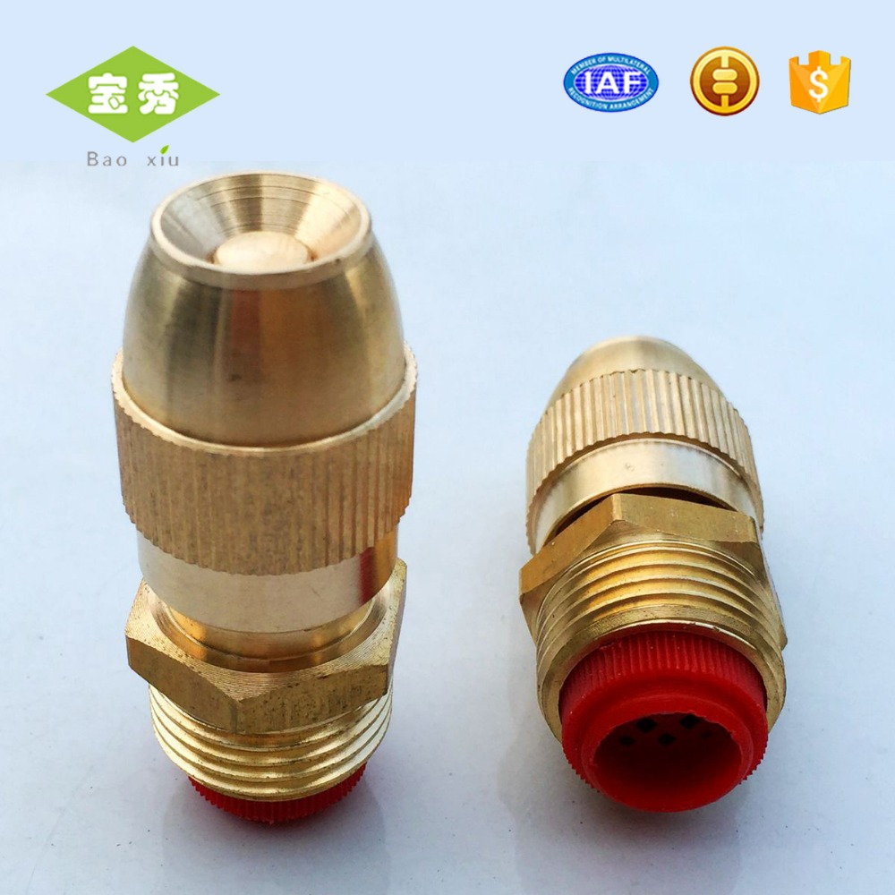 Male thread brass water spray nozzle gold tone water curtain nozzle for agriculture