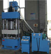 roof tile hydralic press machine/stone coated roof tile press machine